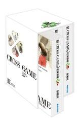 四葉遊戲 豪華典藏書盒版(三)示意圖
