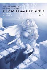 醜男真戰士(01)封面