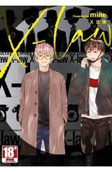X定律(全)封面