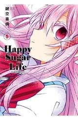 Happy Sugar Life~幸福甜蜜生活~(05)封面