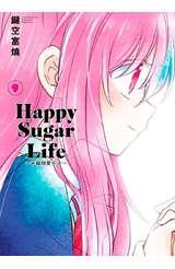 Happy Sugar Life~幸福甜蜜生活~(09)封面