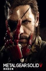 Metal Gear Solid Ⅴ 美術設定集封面