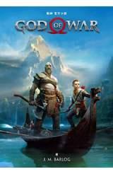 戰神 官方小說 God of War The Offcial Novelization封面